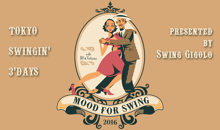 Mood For Swing 2016