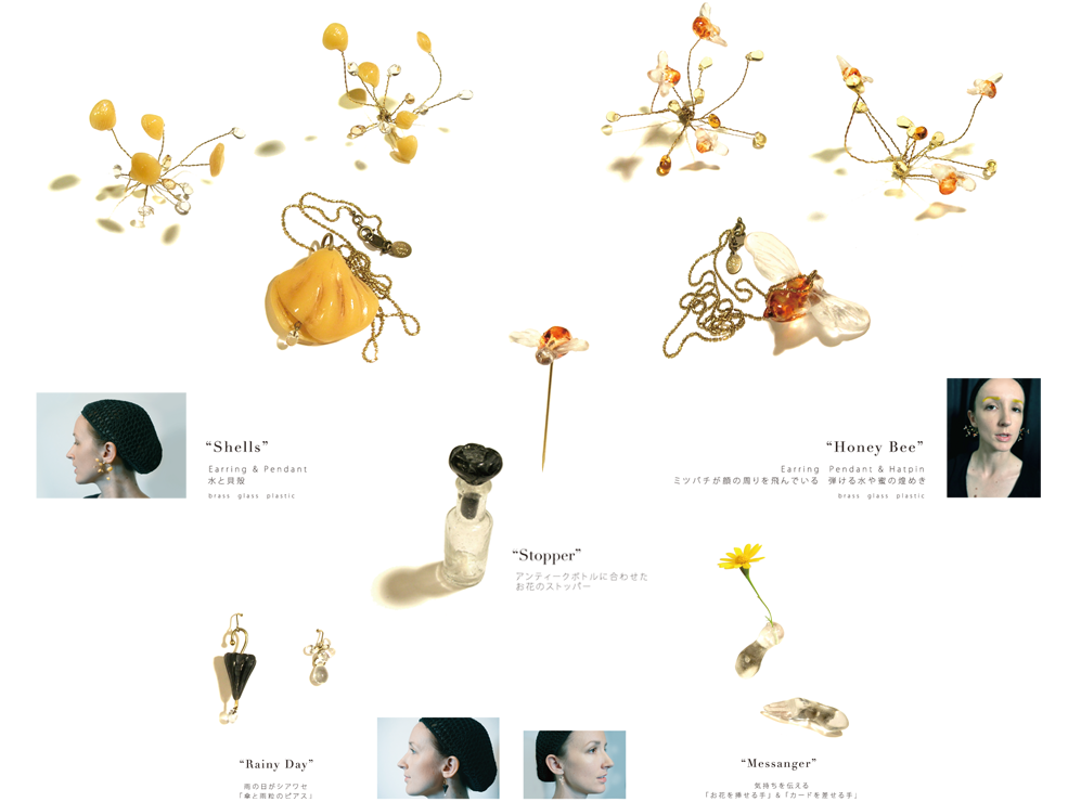 Summer 2016 「Water」 Lill's Jewelry Tokyo. (A Plastic Jewelry & Arty.)